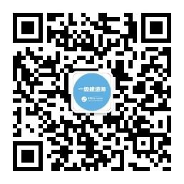 重庆一建报名图片
