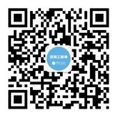 咨询竞博app微信