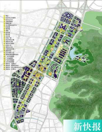 广州白云山旧机场用地将建万人小区(图)