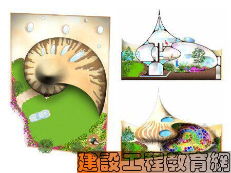 蜗牛形状的房子设计(组图)