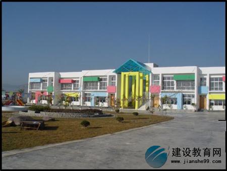幼儿园建筑设计资料图集 二