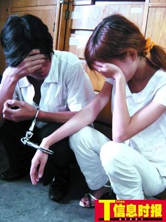 情侣合伙绑架房东抢劫 出逃被识破落网(图)图片
