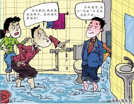 终于发现漏水的原因,是连接卫生间出水口与马桶水箱