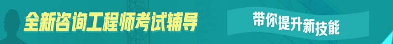 咨询竞博app辅导课程