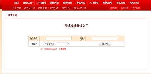 http://www.ahxinwen.com.cn/rencaizhichang/45552.html