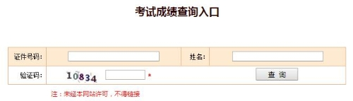 http://www.hunanpp.com/wenhuayichan/36710.html