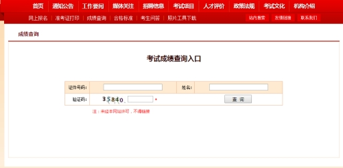 http://www.hljold.org.cn/caijingfenxi/116679.html