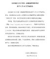 北京2019年一级建造师考试报名时间:6月28日