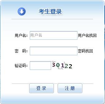 一级建造师报名入口江苏图片