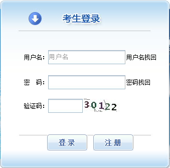 2018贵州二级建造师报名入口图片