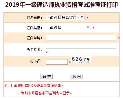 一建准考证425343