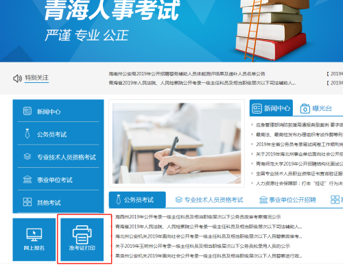 http://www.zgqhl.cn/youxiyule/21664.html