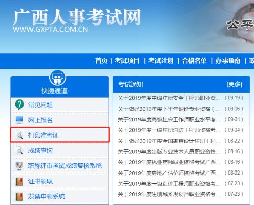 http://www.qwican.com/jiaoyuwenhua/1852286.html