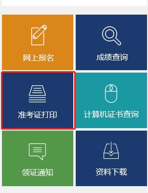 http://www.ddhaihao.com/youxiyule/41116.html