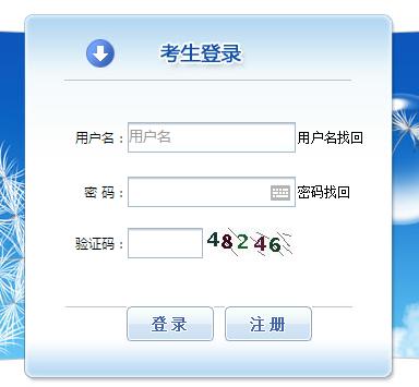 宁夏安全工程师培训时间图片