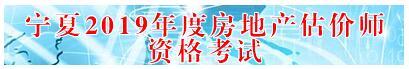 http://www.jiaokaotong.cn/siliuji/234485.html