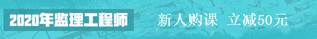 监理竞博app辅导课程