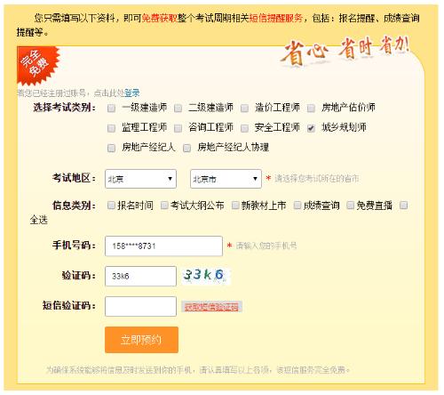 http://www.as0898.com/qichexiaofei/15873.html