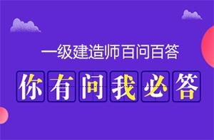 秦皇岛一级建造师考试准考证打印时需要注意哪些地方?
