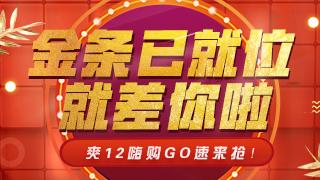 http://www.k2summit.cn/shumashebei/1574465.html