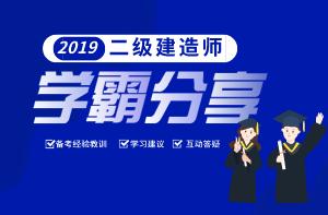找广东11选5微信群