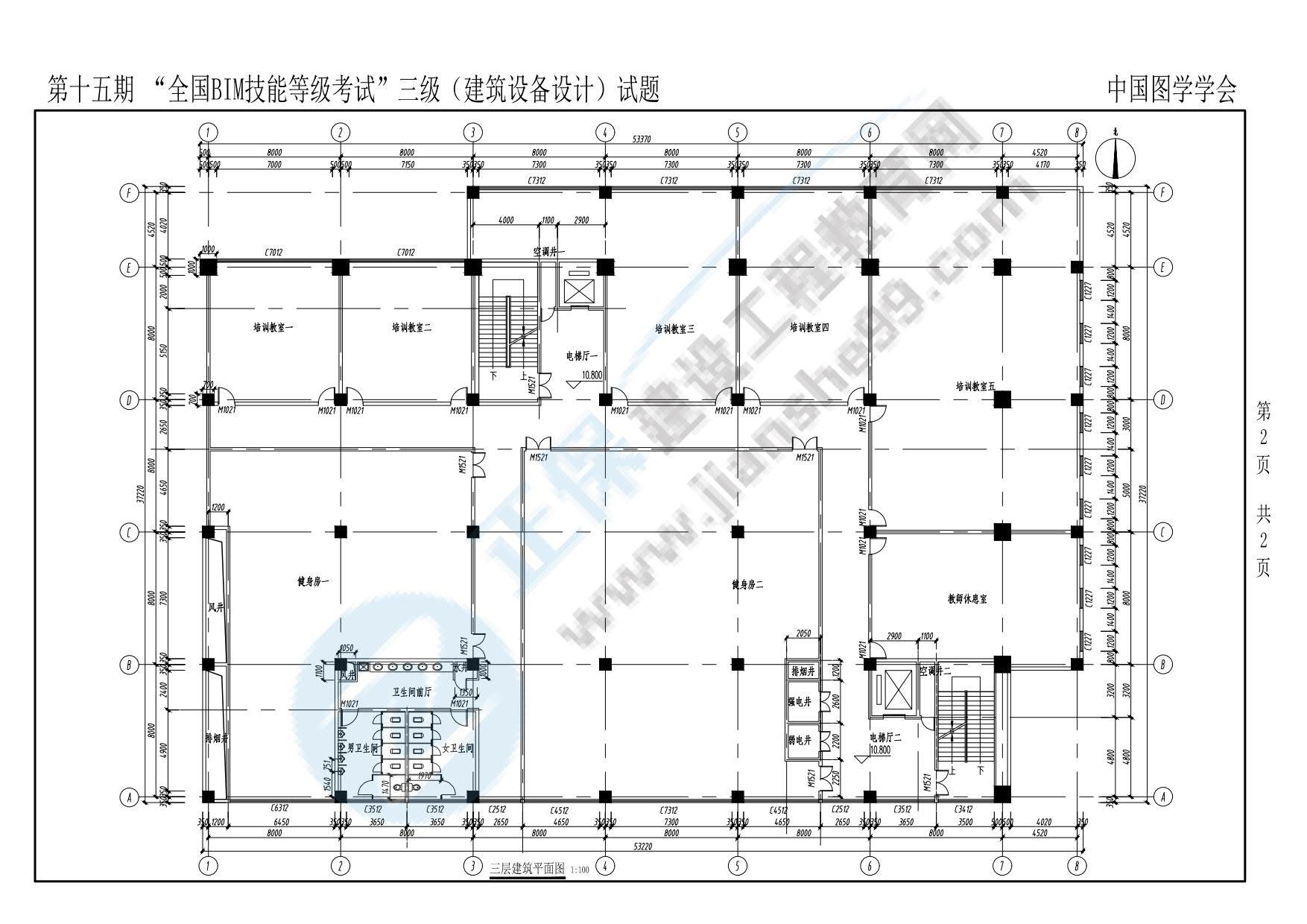第十五期BIM三级 建筑设备设计_2