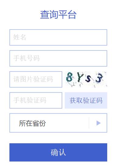 2019年江苏省一级建造师考试时间图片