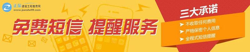 贵州省二级建造师考试时间图片
