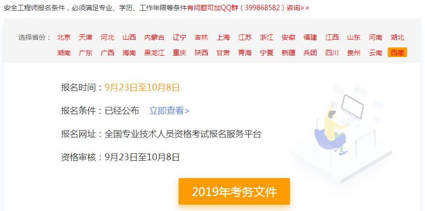 http://www.linjiahuihui.com/jiankangyangsheng/561236.html