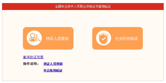 2019年河北秦皇岛一级造价工程师合格证书什么时候领取?