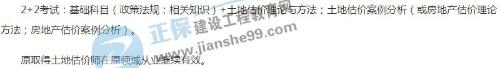 http://www.ycvslh.tw/kejizhishi/70864.html