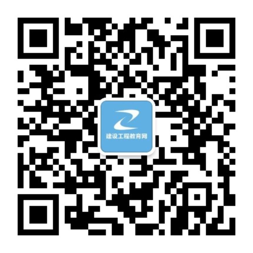 微信订阅2021年二级建造师考试报名提醒 及时获取报考信息!