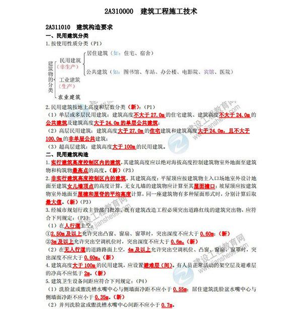 竞博app-竞博jbo官网-竞博jbo官网登录