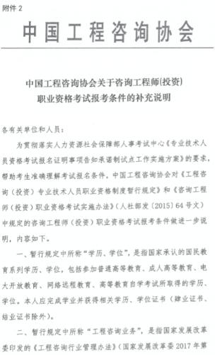 黑龙江大兴安岭最新2020年咨询工