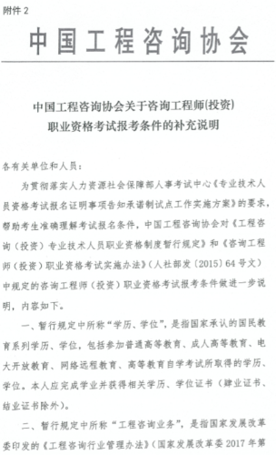 http://www.cyxjsd.icu/qichexiaofei/108972.html