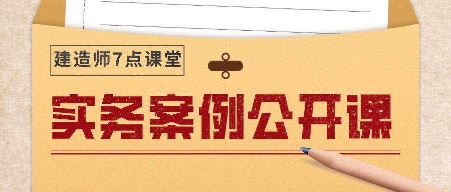 注意:青海省一级建造师2019年考试合格人员务必提交材料复审