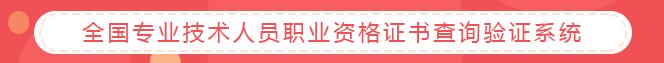 江苏2017~2019年房地产经纪人协