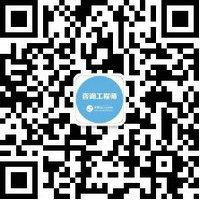 报名2020宁四川南充市咨询工程师考试有学历要求吗