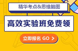 2020年浙江省二级建造师报名时间图片