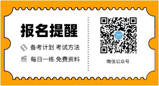 2020年广东二级建造师考试报名时间公布了吗_江苏2020年二级建造师报名时间