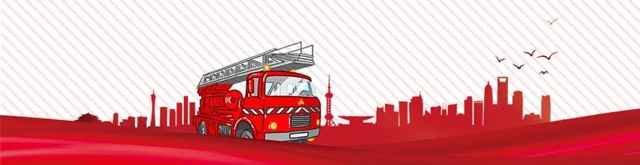 一级消防工程师报考学历要求图片