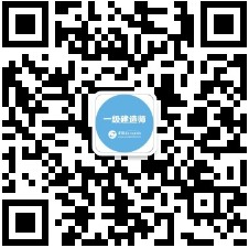 2020北京一建考试取消图片