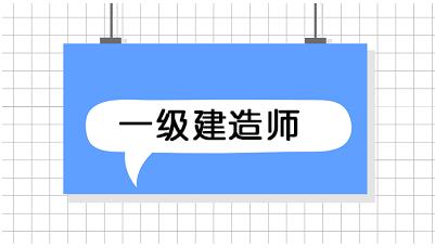 宁夏二建报名时间2020图片