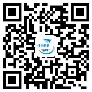 重庆2019年度中级注安师职业资格考试合格证书发放通知