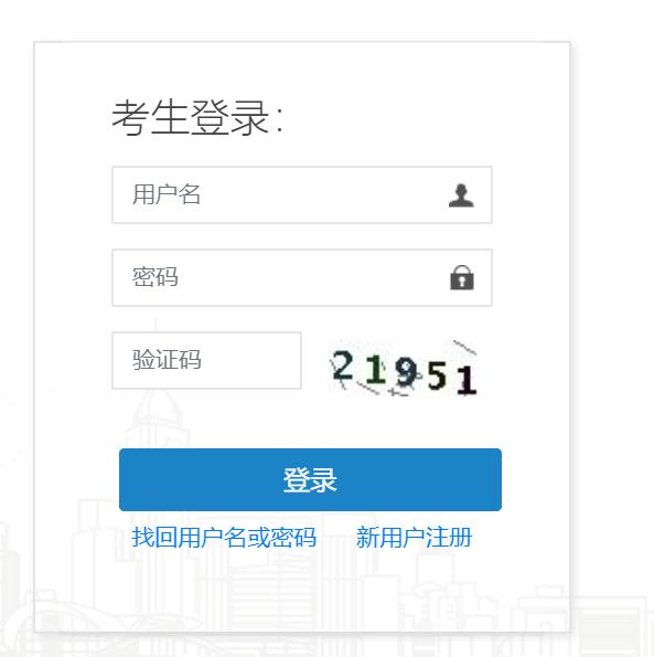 宁夏监理工程师考试图片