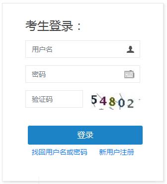 重庆一级建造师报名入口图片