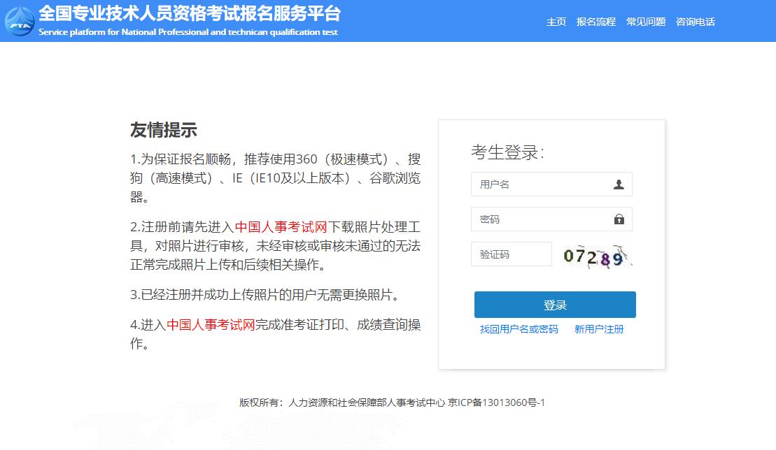 辽宁省工程造价师考试报名时间图片