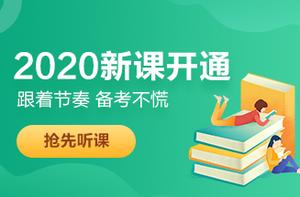 山西阳泉2020年房地产经纪人考试准考证打印时间