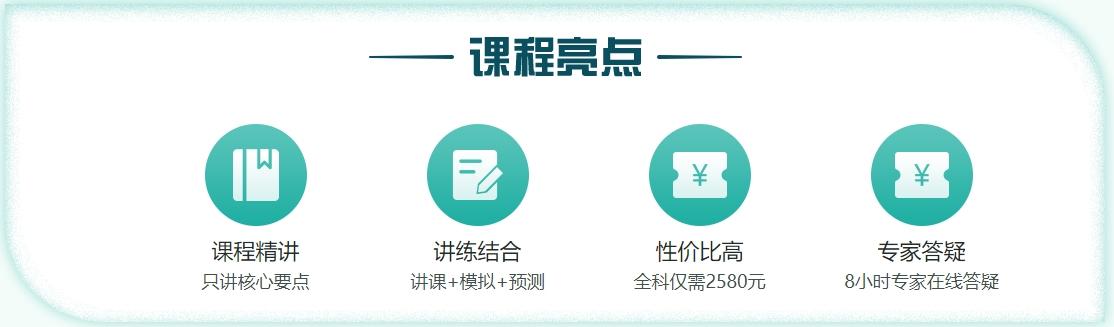 2020年内蒙古咨询工程师考试题型和题量设置