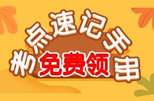 云南昆明2018年《法规》二建考试题真题及答案汇总